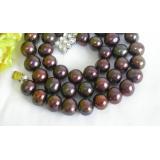 Perlový náhrdelník černé jezerní perly 11mm NJ7419