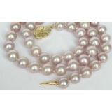 Perlový náhrdelník levandulové jezerní perly 10mm NJ7283