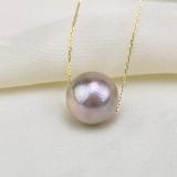 Perlový náhrdelník duhová edison perla 14mm ES073