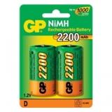 Baterie GP NiMH D, 1.2V, 2200mAh, velké mono, 2pack