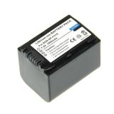1600mAh NP-FV70 NP FV70 NPFV70 Battery For Sony NP-FV50 FV30 HDR-CX230 HDR-CX150E HDR-CX170 CX300