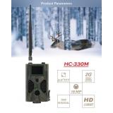 SUNTEKCAM HC-330M 16MP 940nm Lovecká kamera pro noční vidění