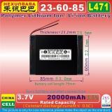Akumulator 236085 3.7V 20000mAh li-pol