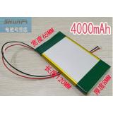 7.4V SAST 4000mAh mobilní EVD přenosná baterie pro každou značku univerzální mobilní DVD baterie dobíjecí Li-ion buňka