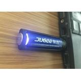 jugee 1,5v 3000mWh AA dobíjecí Li-polymer Li-ion polymerní lithiová baterie +1 Nabíječka