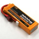 TCB 11.1v 25c 2200mah 3s RC baterie Drone Lipo pro přepravu RC bezproblémové auto