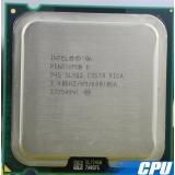Procesor Intel Pentium D 945 (3,4Ghz / 4M / 800GHz) Socket 775 pd 945 pd945
