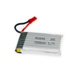 Akumulátor Li-pol 1000mah 20C 3.7V nabíjecí baterie JST konektor